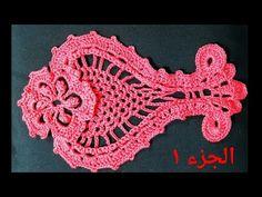 Crochet Paisley, Irish Crochet Patterns, Baby Knitting Patterns, Basic Hand Embroidery Stitches, Crochet Stitches, Embroidery Patterns, Crochet Flower Tutorial, Crochet Flowers, Crochet Lace