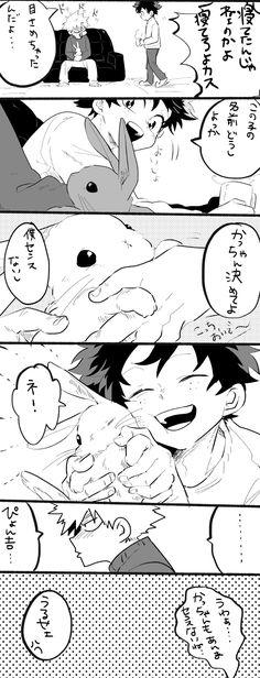 Boku no Hero Academia Boku No Academia, My Hero Academia Shouto, Deku X Kacchan, Syaoran, Hot Anime Boy, Boku No Hero Academy, Anime Ships, Animal Drawings, Anime Couples