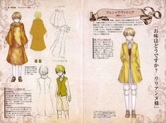 Story of evil len kagamine concept by annemarijk Character Sheet, Character Concept, Concept Art, Character Design, Servant Of Evil, Rin Cosplay, Kagamine Rin And Len, Vocaloid Characters, Mikuo