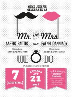 Two Queens - Event Planning Προσκλητήρια Ιωάννινα www.gamosorganosi.gr Vintage Invitations, Wedding Invitations, Event Planning, Ads, How To Plan, Sayings, Celebrities, Queens, Celebs