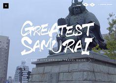 GREATEST SAMURAI KOFU CITY OFFICIAL TRAVEL GUIDE