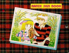 Ranze furoku sign book