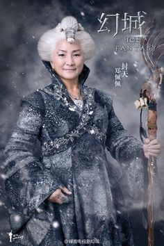 Another idea for Mother Frost Ice Fantasy Cast, Fantasy Series, Fantasy Inspiration, Character Inspiration, Writing Inspiration, Fantasy Romance, Fantasy Art, Fantasy Posters, Chinese Movies