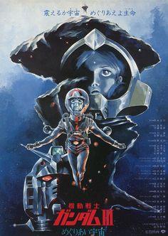 Mobile Suit Gundam The Movie Collection Gundam Wallpapers, Gundam Art, Mecha Anime, Old Anime, Manga Artist, Manga Illustration, Japanese Illustration, Art Illustrations, Monsters