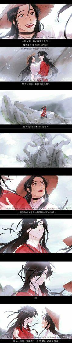 Manhwa, Save The World, Anime Angel, Light Novel, Pretty Art, Fujoshi, Portrait Art, Chinese Art, China