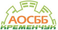 """16.09.2017 АОСББ """"ОСББ КРЕМЕНЧУКА"""" были проведены работы по Капитальному ремонту ливневки в ОСББ """"КАРНАУХОВА Б-15"""".-ГО ГСК"""
