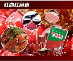 Natural Red Color In Food and Beverage