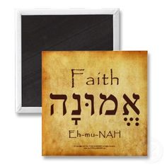 The tattoo Im thinking about getting on my foot- Faith in Hebrew, so its means, walk by Faith
