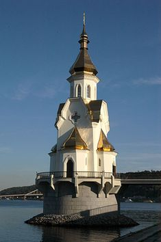 Kiev  ukrainian orthodox church