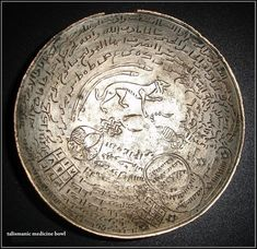 An intriguing Seljuk talismanic and magical healing bowl entirely covered in apotropaic inscriptions and iconographic peculiarities. Besides snakes and scorpions, one can clearly see the central image of a wolf and an image of an intertwined wolf-dragon. Sassanid, Pagan Symbols, Spiritual Images, Persian Motifs, Leaf Engagement Ring, Science Art, Islamic Art, Metal Working, Healing