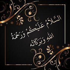 Assalamualaikum Image, Doa Islam, Good Morning Images, Islamic Quotes, Paris France, Prayers, Toe, Facts, Good Morning Imeges