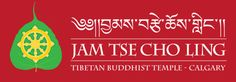 「Tibetan Buddhist Center logo」的圖片搜尋結果