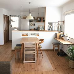 Interior examples such as whole room / niche display / solid floor / living room with rumba / garden of linen White Kitchen Decor, Home Decor Kitchen, Kitchen Interior, Home Kitchens, Gold Kitchen, Japanese Home Decor, Japanese Interior, Japanese Living Rooms, Muji Home