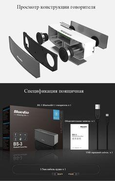 Bluedio BS 3 (Верблюд) переносная Bluetooth колонка новеший 3D конструкция…