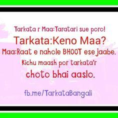 Tarkata #Bengali  #Engineering #Fact #Quote #electrical #electricalengineering #mechanical #mechanicalengineering #memes #civilengineering #funnymeme #funny #