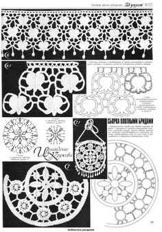 irish crochet free pattern