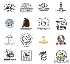 Font Design, Graphic Design Typography, Brand Identity Design, Branding Design, Branding Ideas, Japan Logo, Typo Logo, Logo Branding, Corporate Branding