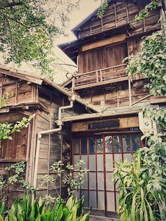 The House That Time Forgot   par Rekishi no Tabi