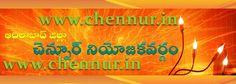 www.chennur.in