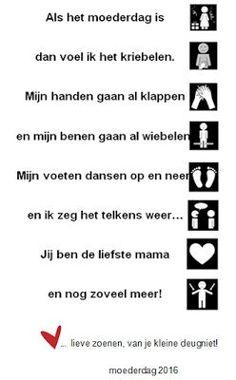 Basisschool Sint - Andreasinstituut Schapenstraat: Liedjes en versjes - #Andreasinstituut #Basisschool #en #liedjes #Schapenstraat #Sint #Versjes Yoga For Kids, Art For Kids, Fathers Day Crafts, Mom Day, Mother And Father, My Teacher, Happy Mothers, Gifts For Kids, Activities For Kids
