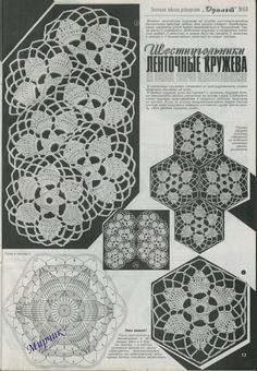 http://knits4kids.com/ru/collection-ru/library-ru/album-view/?aid=2527