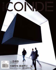 conde magazine delightfull unique lamps