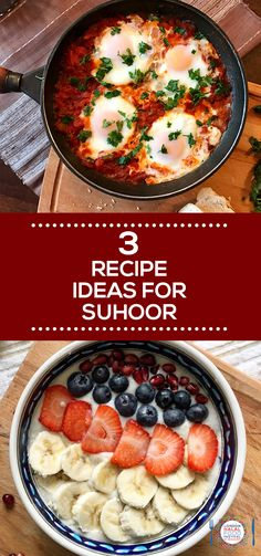 3 suhoor recipes ideas from my big fat halal blog halal food 3 suhoor recipes ideas from my big fat halal blog forumfinder Image collections