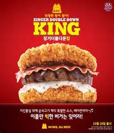 South Korea KFC Zinger Double Down Burger Fried Chicken Bun, Burger, bacon and special sauce