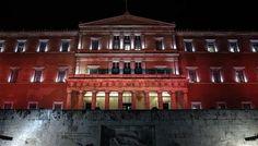 Πορτοκαλί η Βουλή για την Ημέρα κατά της Βίας σε βάρος των Γυναικών: Τo βράδυ της Παρασκευής, το κτίριο της Βουλής θα φωταγωγηθεί σε…