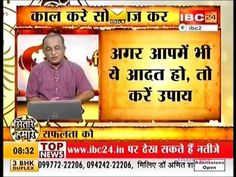 future for you astrological news kaal karen so aaj kr 16 05 2016