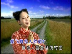 劉珺兒 - 美麗小村莊 (Stereo)