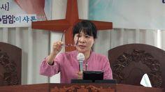 빛나는새벽별교회 김영화목사 설교 11★하나님이 기뻐하시는 일 요한복음 5장19절 20절