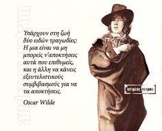 Oscar Wilde, Greek Quotes, Famous Quotes, Literature, Poetry, Spirituality, Wisdom, Humor, Sayings