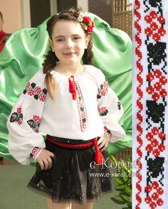 737776e88104df Вишиванка дитяча - Вишиванка