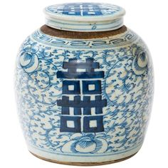 Chinese 19th Century Blue and White Ginger Jar   1stdibs.com