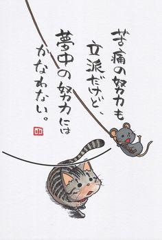 サンダルひとつで|ヤポンスキー こばやし画伯オフィシャルブログ「ヤポンスキーこばやし画伯のお絵描き日記」Powered by Ameba