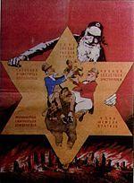 Le « complot juif » est une théorie du complot qui prête aux Juifs une volonté de dominer le monde. Ce mythe est particulièrement incarné par les Protocoles des Sages de Sion , document du début du xxe siècle se présentant comme un programme juif de domination...