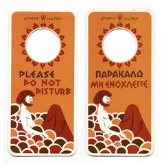 Retro Hotel Door Hangers And Do Not Disturb Signs On The Smith - Hotel door hanger template