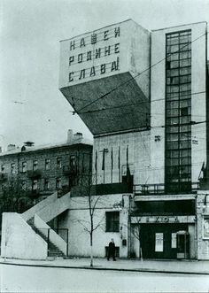 Workers club in Rusakov Moscow, 1929, by Melnikov