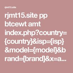 rjmt15.site pp btcewt amt index.php?country={country}&isp={isp}&model={model}&brand={brand}&x=a1b2c3&ts=visits