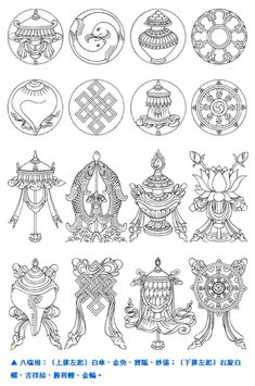 Buddhist Art Coloring Book Auspicious Symbols and Mythical Motifs from the Tibetan Tradition Tibetan Symbols, Buddhist Symbols, Tibetan Buddhism, Hindu Symbols, Kerala Mural Painting, Tanjore Painting, Tibetan Tattoo, Zentangle, Tibet Art