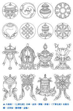 Buddhist Art Coloring Book Auspicious Symbols and Mythical Motifs from the Tibetan Tradition Tibetan Symbols, Tibetan Buddhism, Buddhism Symbols, Tibetan Tattoo, Tibet Art, Tanjore Painting, Indian Folk Art, Buddha Art, Thai Art