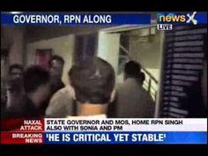 Chhattisgarh Naxal Attack : PM and Sonia Gandhi reach raipur hospital