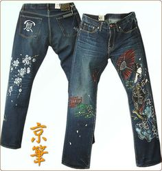 Gucci as Expensive Jeans for Women | Fashion - Clothes | Pinterest ...