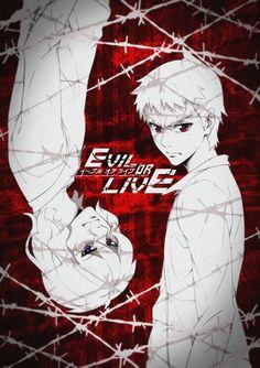 Зло или жизнь / Evil or live