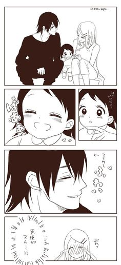 Uchiha Family bonding moment when Sarada was still young. Uchiha Family ~