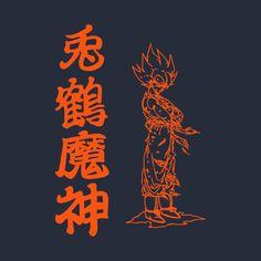 Symbol of a warrior