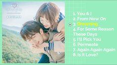 ♩Weightlifting Fairy Kim Bok Joo (역도요정 김복주) OST | Full Album ♪