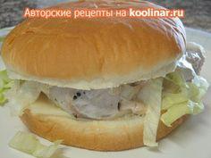 Фото к рецепту: Гамбургеры с Рыбой или Махи-Сэндвичи ! ! !