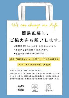 Watashi no Heya